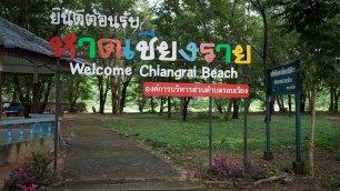chiang-rai-beach-4